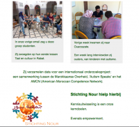 Nieuwtjes van Stichting Nour
