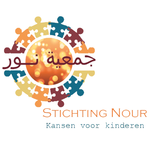 Stichting Nour voor kinderen met autisme in Marokko
